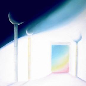 Duhová brána